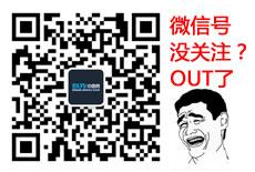 关注SUV中国网微信