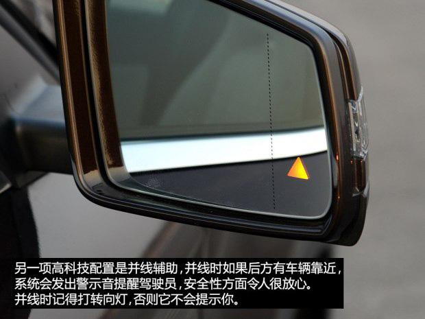 奔驰 奔驰gla 进口 2015款 gla 200图片