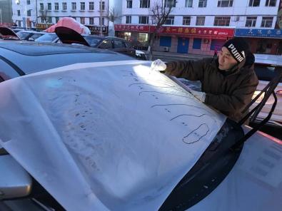 雪域驰骋方显本色 跨界旅行车骏派CX65黑河极寒挑