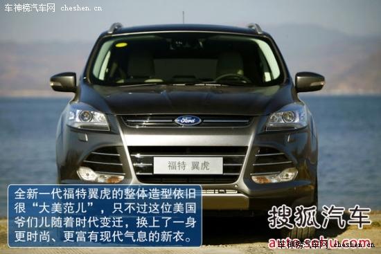 25万suv导购,上海大众,途观,长安福特,翼虎,jeep指南者,东风标致3008