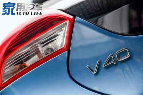 的驾驶者之车 沃尔沃V40测评高清图片